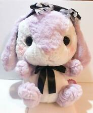 LIMITED Amuse Pote Usa Loppy Baby Big Jumbo Plush 27cm Bunny Rabbit