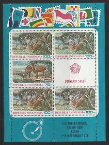 INDONESIA - 1978 WILDLIFE Series for ESSEN Expo Souvenir Sheet / MINISHEET MNH