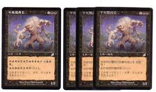 MTG 4X CHINESE SCOURGE UNDEAD WARCHIEF NM/M