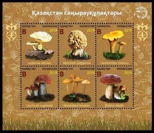 KAZAKHSTAN 2019-15 FLORA Plants: Mushrooms, MNH