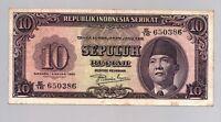 INDONESIA 10 RUPIAH P37 1950 SUKARNO PADDY RARE CURRENCY MONEY BILL BANKNOTE