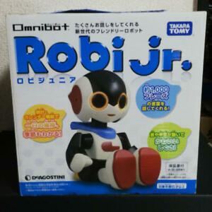 TAKARA TOMY Robi Junior Jr Omnibot Talking Robot
