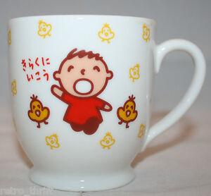 Sanrio Japan Minna no Tabo Kiraku ni Ikou White Coffee Tea Mug Cup Chick Rare