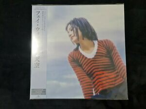 Faye Wong Sky Music Vinyl Record LP 180g 1st Time Press Japan Edition Sold Out