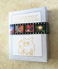 The Collection Works of Hayao Miyazaki [Blu-ray] Complete Studio Ghibli Box Set