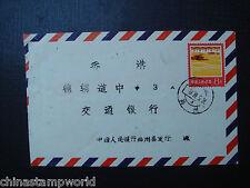 La Cina coprono FM gaozhou per HK DD 24.9.1979