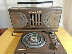 Tourne-disque soviétique légendaire Volna 307. URSS