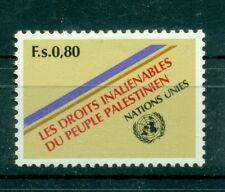 """Nations Unies Géneve 1981 - Michel n. 96 -  """"Les Droits inaliénables du Peuple P"""