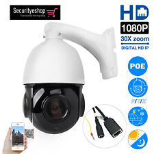 POE Sony 4.5'' 30X Zoom 1080P 2MP Outdoor HD PTZ IP Speed Dome Camera Outdoor