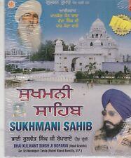 Sukhmani sahib By Bhai Kulwant Singh Ji Boparai  [Cd]