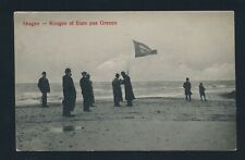 Thailand. Siam. 1908. Postcard showing king Chulalongkorn on visit to Denmark