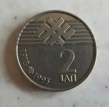 Lettland Latvia 2 lats (75 anniversary of Latvia) 1993 VF