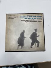 The Ballad of a Free People 33 ⅓ rpm LP