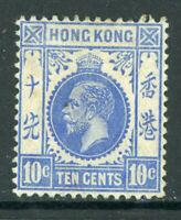 China 1912 Hong Kong 10¢ KGV Ordinary Paper Wmk MCCA Scott #114 Mint Z509