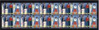 BAY CITY ROLLERS STRIP OF 10 MINT ROCK VIGNETTE STAMPS 1