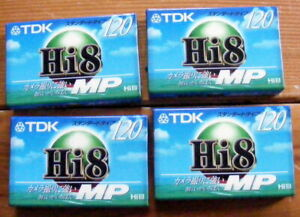 4 cassettes TDK 120 HI8 neuves