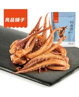 良品铺子鱿鱼须鱿鱼小爪爪66gx2袋 烧烤味 鱿鱼足 小鱿鱼干海鲜零食即食特产小吃
