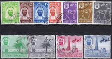 ABU DHABI  - Sc 1 - 11 - COMPLETE USED SET - LOOK!