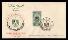 DR WHO 1959 UAR EGYPT CAIRO TELECOMMUNICATIONS FDC C191430
