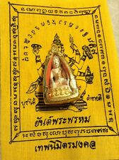 Phra Kring Amulet Thailand Temple Meditation Love