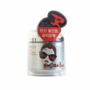 [URBAN DOLLKISS] Urban City Bubble Peptide Beer Sleeping Mask - 90g / Free Gift