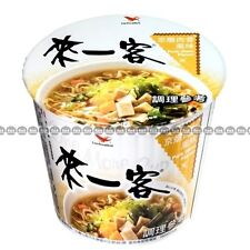 Taiwan One More Cup Instant Noodles, Pork Stew Flavor, Mini Cups, 67g x 1 cup