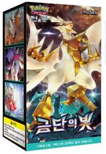 "Pokemon cards Sun&Moon SM6 ""Forbidden Light"" Booster Box (30 pack) / Korean Ver"