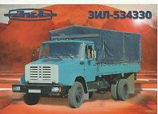ZIL 534330 camion (made in russia) _ 1998 Prospectus/Brochure