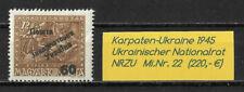 "Karpaten-Ukraine ""Ukrainischer Nationalrat 1945 Mi.Nr 22"" ungebr."