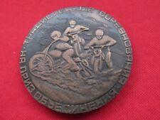 Vtg big & heavy bronze medal Motorcycle sport 1980s Orig!!!