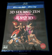 2D + 3D Sex and Zen : Extreme Ecstasy (Blu-ray) / English Subtitle / Region A