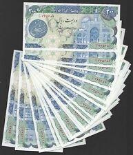 2 x Iran 200 rials Banknotes. 1981, P127a,  UNC consecutive notes