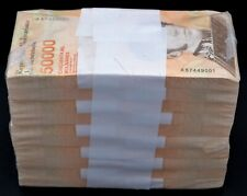 2019 Venezuela $50,000 Bolivares New UNC 1 Brick 1,000 Pieces Very Rare SKU5175