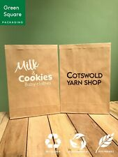More details for paper mailing bags  - custom printed 1 col *min qty 50* - self adhesive strip