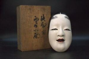 Japanese vintage Wooden Noh Mask Okame koomote W/box MSK222