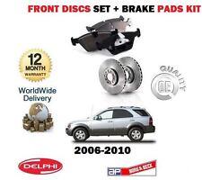 FOR KIA SORENTO 2.5DT CRDi 3.3i  2006-2010 FRONT BRAKE DISCS SET + DISC PADS KIT