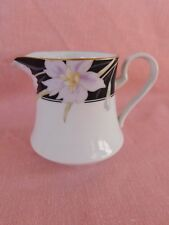 Mikasa CHARISMA BLACK Creamer gold trim w/ flowers have more items to this set