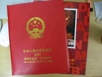 CHINA 1993-1 Album Whole Year of Rooster  Stamp set Full