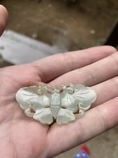 Antique Chinese Jade Carved Butterfly