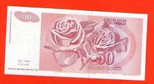 YUGOSLAVIA 50 DINARA 1991 .G. UNC - NO ISSUED - W/O NO SERIAL NUMBER   - RRRRR