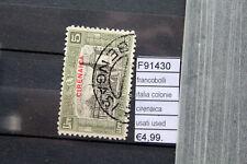 FRANCOBOLLI ITALIA COLONIE CIRENAICA USED USATI (F91430)