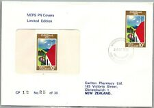 GP GOLDPATH: NEW ZEALAND COVER 1973 FIRST DAY OF ISSUE _CV748_P12