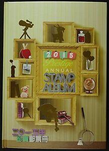 Hongkong 2015 Prestige Annual Stamp Album Gold Edition Jahrbuch Postfrisch MNH