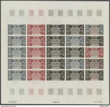 Burkina Faso PA93 sheet 25 color proofs 1971 Olympic Games Fencing Judo Boxe.
