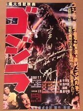 Godzilla 1954 Japanese Movie Poster 16x24 Photo signed by Akira Takarada