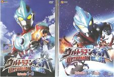 DVD ULTRAMAN GINGA (Ep. 1 - 11 End) Complete series 2 boxset package
