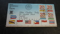 OLD SINGAPORE STAMP ISSUE FIRST DAY COVER, 1987 20th ANNIV ASEAN