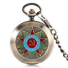 Vintage Soviet Pentagram Communism Badge Mechanical Hand Wind Pocket Watch Chain