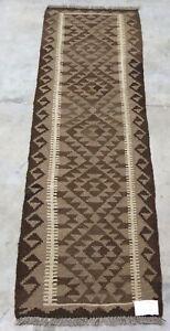 Genuine Afghan Tribal Nomadic Natural Brown Beige 100%Wool Kilim Runner 62x207cm