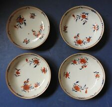 SET OF FOUR CHINESE IMARI PORCELAIN SAUCERS - QIANLONG PERIOD - 18TH CENTURY